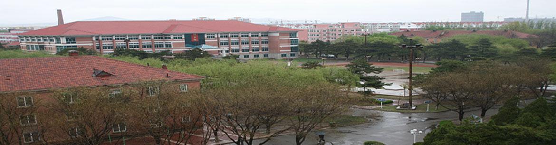 Liaoning_Technical_University-slider2