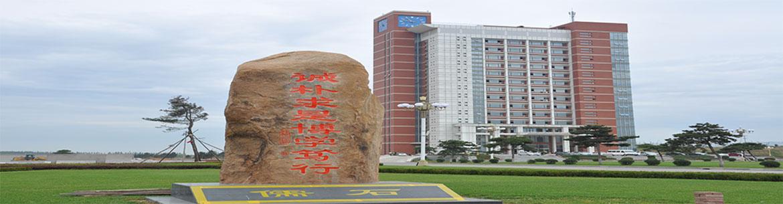 Liaoning_Technical_University-slider3