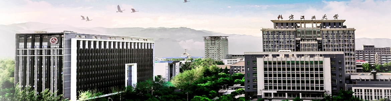 North_China_University_of_Technology-slider1