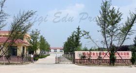 Qingdao_Agricultural_University-campus1