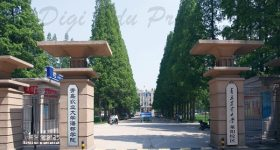 Qingdao_Agricultural_University-campus2