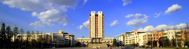 Qingdao_Agricultural_University-slider2Qingdao_Agricultural_University-slider2