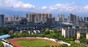 Shaanxi_University_of_Technology-campus3