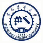 Shenyang_Jianzhu_University-logo