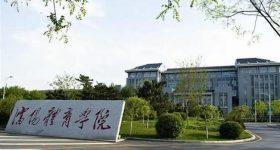 Shenyang_Sport_University-campus3
