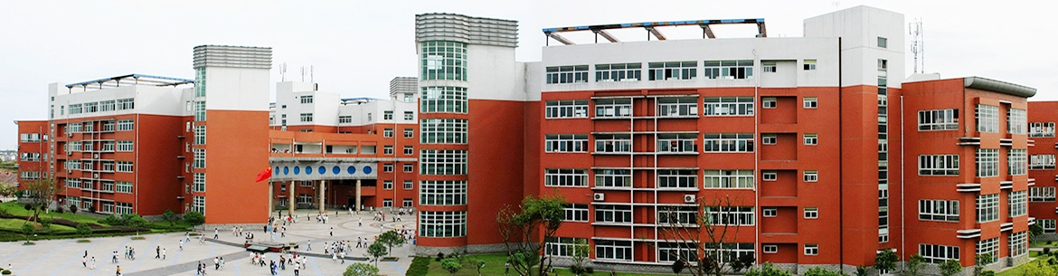 Sichuan_University_of_Science_and_Engineering_Slider_1