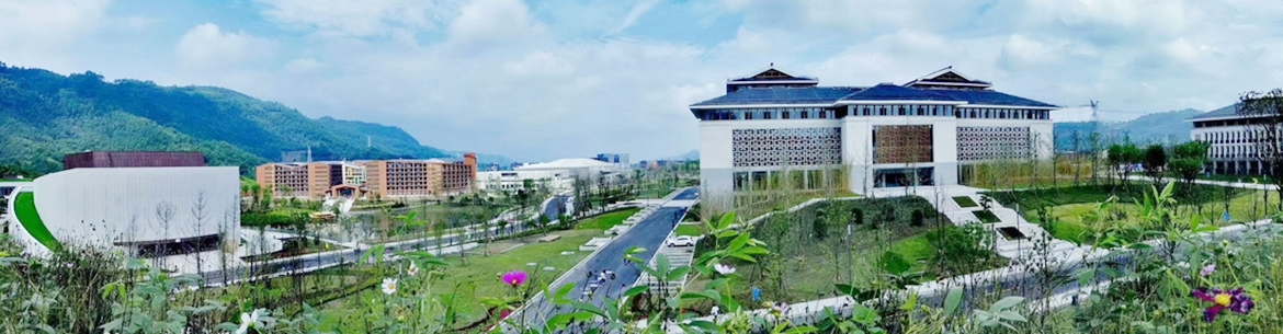Sichuan_University_of_Science_and_Engineering_Slider_3