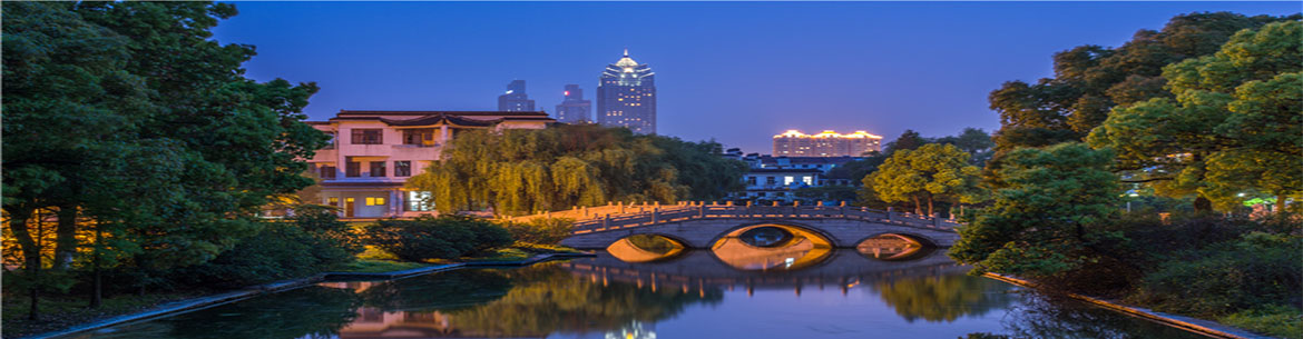 Suzhou_University_of_Science_and_Technology-slider2