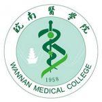 Wannan Medical College-logo