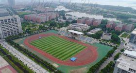 Wannan_Medical_College-campus4