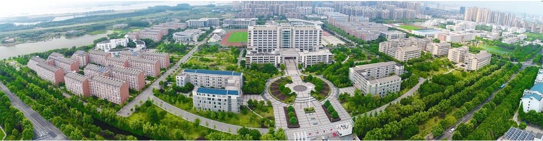Wannan_Medical_College-slider1