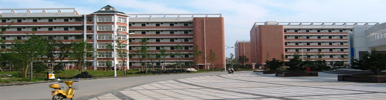Wannan_Medical_College-slider3