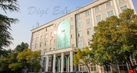 Wuhan_Conservatory_of_Music-campus2