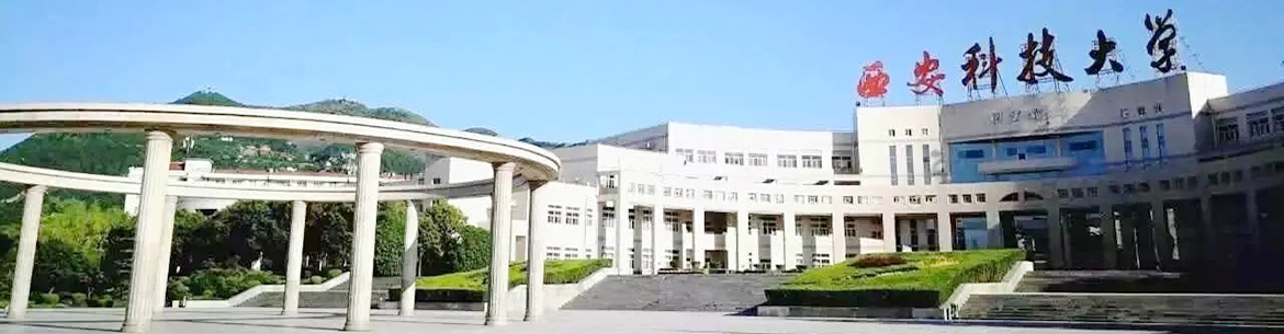 Xi'an_University_of_Science_and_Technology_Slider_3