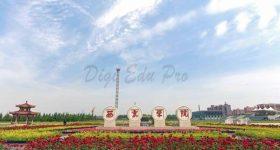 Xijing_University-campus1