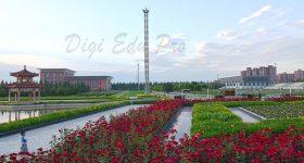 Xijing_University-campus3Xijing_University-campus3