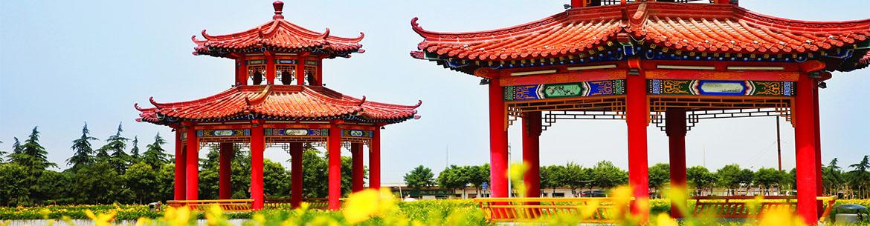 Xijing_University-slider2