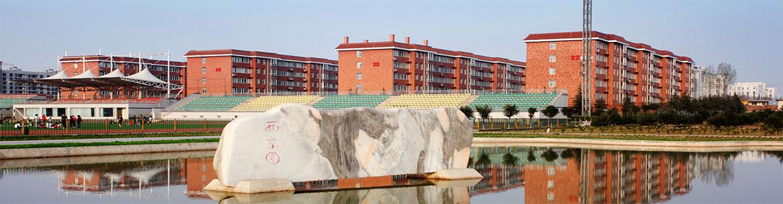 Xijing_University-slider3