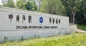 Zhejiang_nternational_Studies_University-campus2