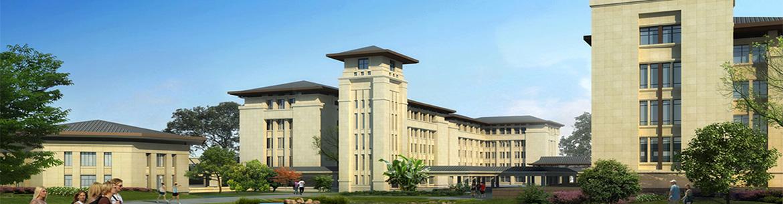 Zhejiang_nternational_Studies_University-slider2