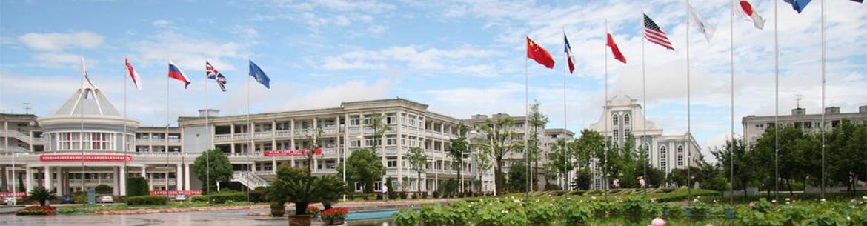 Zhejiang_nternational_Studies_University-slider3