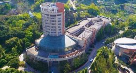 China University Admission Deadline, Requirements, Scholarship, Tuition Fees