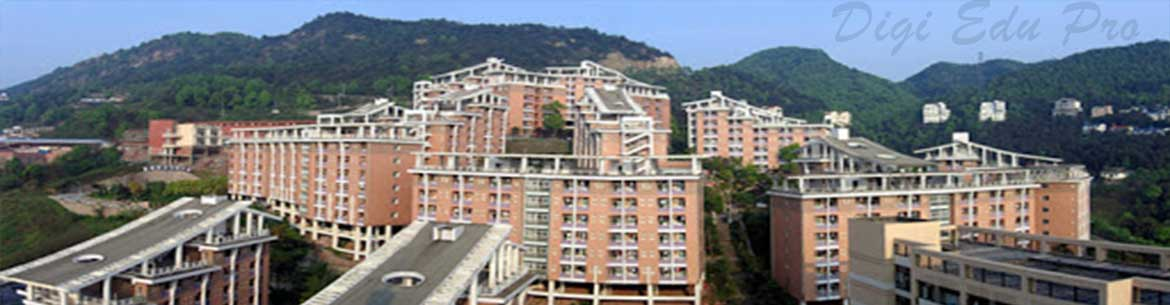 Chongqing Technology and Business University Admission Process