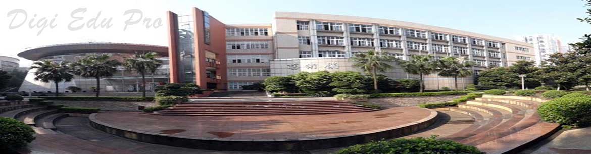 Chongqing Technology and Business University Scholarship for International Student