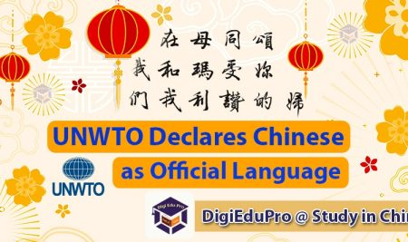 UNWTO Declares Chinese as Official Language