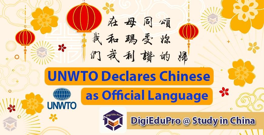 UN Chinese Language Day
