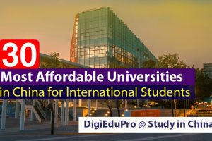 30-Most-Affordable-Universities-in-China-for-International-Students