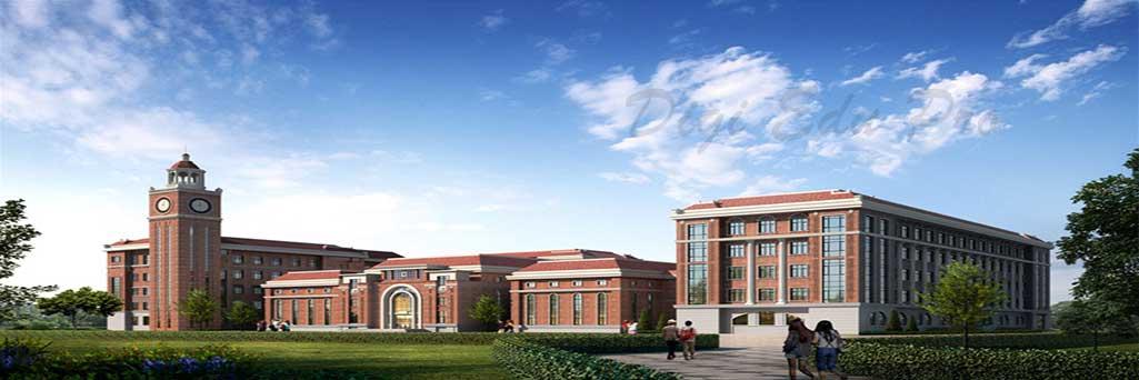 bohai university campus, admission deadline, tuition fees, scholarship for international students