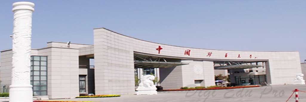 china university of mining and technology campus, admission deadline, tuition fees, scholarships for international students