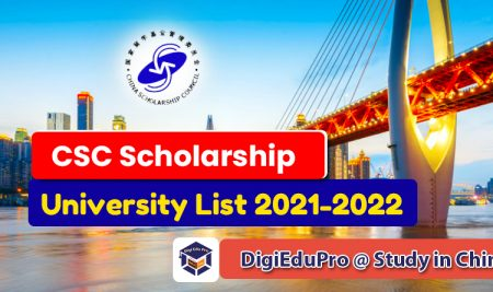 Chinese Government (CSC) Scholarship University List, 2021-2022
