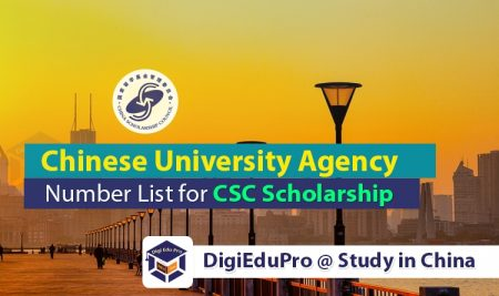 Chinese University Agency Number List for CSC Scholarship