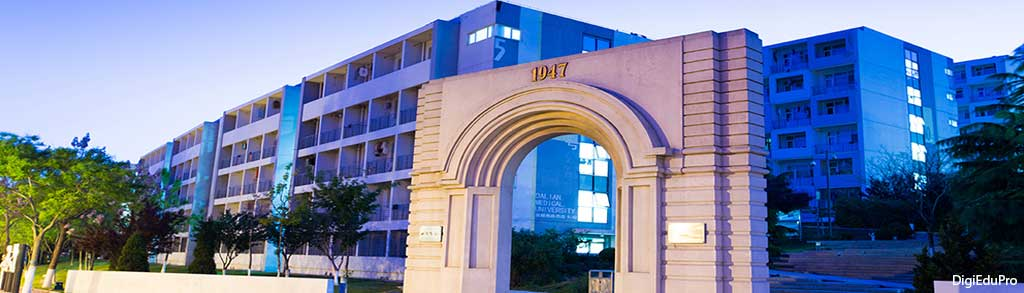 Dalian-medical-university-fee-structure,-curses,-tuition-fees