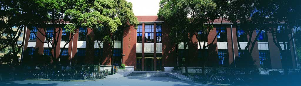 Fudan-university-fee-structure,-courses,-tuition-fees
