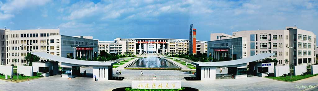 Fujian-Medical-University-fee-structure,-courses,-tuition-fees