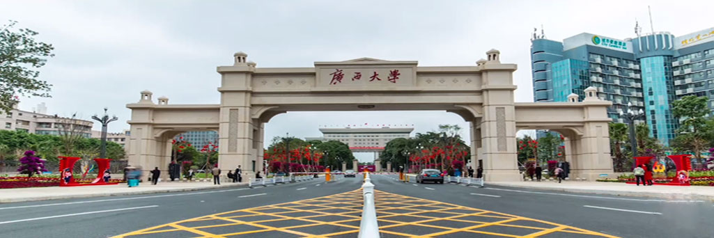 guangxi university campus, admission deadline, tuition fess, scholarship for international students