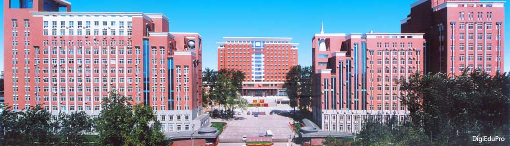 Hebei-Medical-University-fee-structure,-courses,-tuition-fees