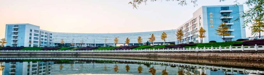 Huazhong-University-of-Science-and-Technology-fee-structure,-courses,-tuition-fees