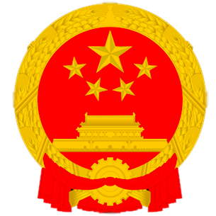 MOE-Ministry-of-Education-China