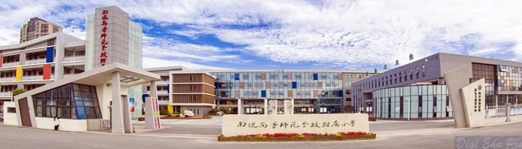 Nantong-University-fee-structure,-mbbs-courses,-tuition-fees
