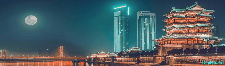 peking university campus, admission deadline, tuition fees, scholarships