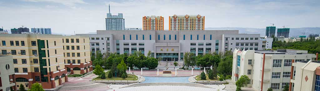 Shihezi-University-MBBS-Course-Fee-Structure,-Tuition-Fees,-Ranking