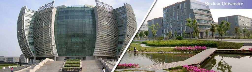 Suzhou-University-Fee-Structure,-Ranking