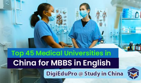 Top Medical Schools (English-Taught) in China for International Students