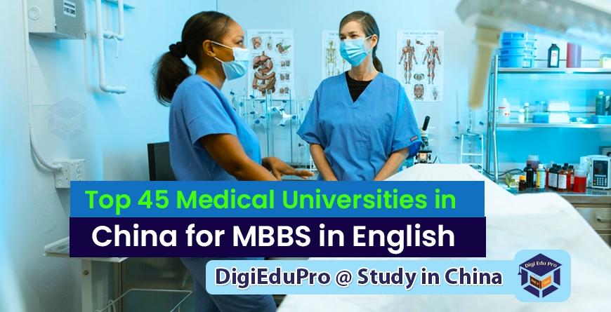 top medical schools, universities in china