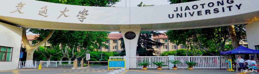 Xi'an-Jiaotong-University-fee-structure,-mbbs-course,-tuition-fees