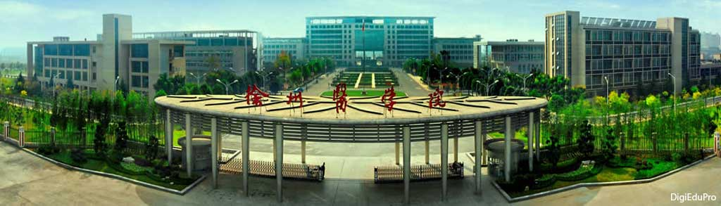 Xuzhou-Medical-College-Course-Fee-Structure,-Ranking